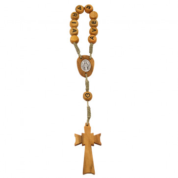 Ave Maria Wood Decade Catholic Rosary