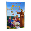 St. Joseph Illustrated Book of Saints
